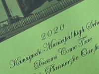 2021年入学